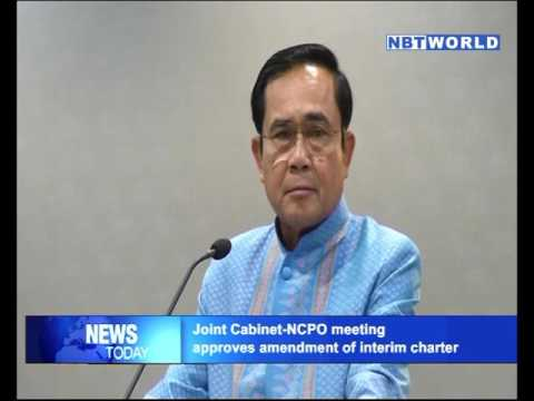 Joint Cabinet NCPO meeting approves amendment of interim charter
