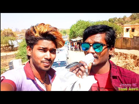 Suraj Patel // Deepu Taru 📲 Aayu Re Ring Ton Wage Tig Tig Tiang