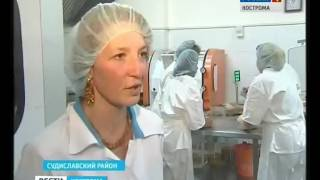 Пекарня полного цикла на базе оборудования Bassanina  в п.г.т. Судиславль Костромской области(, 2016-08-30T06:34:48.000Z)