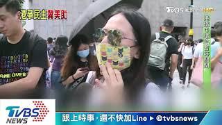 港人舉星條旗遊行 籲美通過「香港人權法」