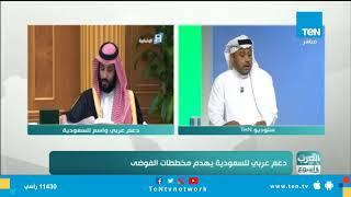 هل هناك محاولة لتحويل أزمة جمال خاشقجي إلى أزمة للقصاص من السعودية؟ .. خالد مجرشي يجيب