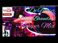 Mera bhola hai bhandari dj remix song  (damru wala )Mahakal  new song 2019