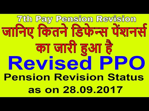 7th CPC_Pension Revision Status September 2017_Defence Pensioners Pension_Govt Employees News