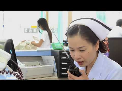 ศูนย์ปฏิบัติการการแพทย์ฉุกเฉินโรงพยาบาลเกษตรสมบูรณ์