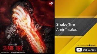 Amir Tataloo - Shabe Tire ( امیر تتلو - شب تیره )