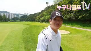 #골프#라운딩#드라이버악성훅 박인국회원님의 머리올린날즐…