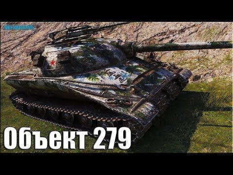 13,5к урона ИМБА Объект 279 (р) ✅ World of Tanks рекорд по урону