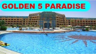 Хургада, Египет, Golden 5 Paradise Resort - Голден Файв - огромная территория и отличный аквапарк!(Отель Golden 5 Paradise - Голден файв Парадайз входит в комплекс Golden 5 Сity, состоящий из 7 отелей (Golden 5 Emerald , Golden 5 Diamond,..., 2015-10-31T15:44:41.000Z)