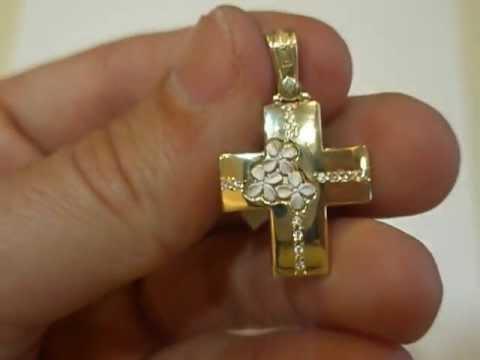 Τριάντος σταυρός (μασίφ 1161)