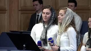 Как Белый Туман - Сёстры