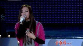 CCTV4--中華情《詩意厦門》張靚穎演唱《我們說好的》