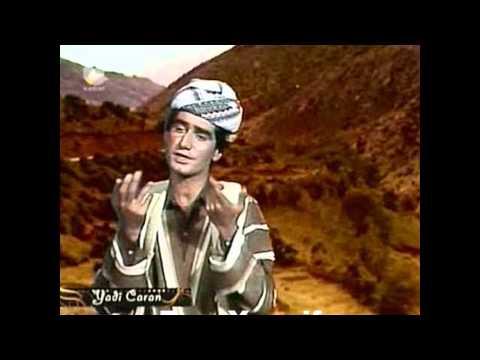 Eyaz Yusif  Newroz  1984