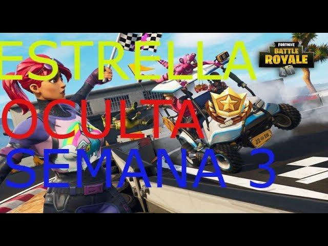 Estrella Oculta SEMANA 3 (Temporada 5)  | Fortnite Battle Royale