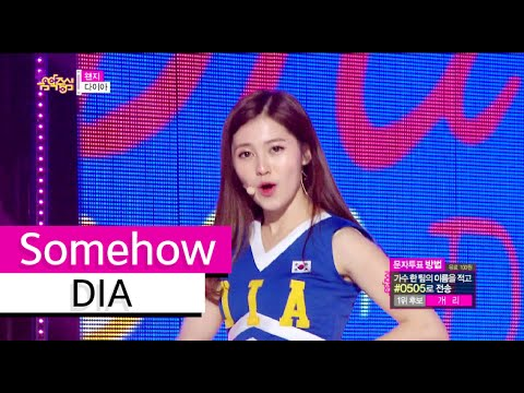 [HOT] DIA - Somehow, 다이아 - 왠지, Show Music core 20151003