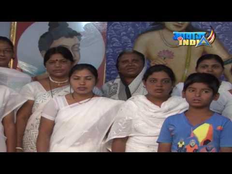 Apna Vihar Apni Awaaz Tathagat Buddha Vihar