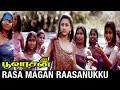 Download Poovarasan Movie Songs | Rasa Magan Raasanukku  Song | Karthik | Rachana | Pyramid Glitz Music MP3 song and Music Video