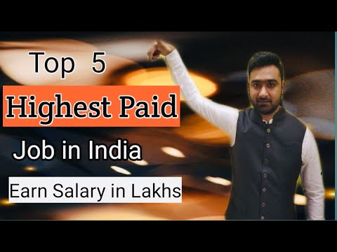 highest-paid-job-in-india-in-2020.