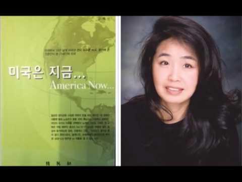 오늘의 미국 [4.18 '17 USA] 북미 링위의 카운터펀치 직전, 북한도 미국 뺀 해외언론 인터뷰, 중국이 미국에 화날 위험도,독재 대통령에게 축하전화한 트럼프