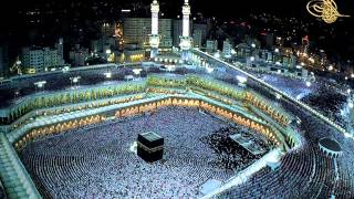 Türkçe Kuran-ı Kerim dinle, 68 Kalem suresi-iniş sırasına göre 2 nci sure