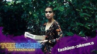 BACKSTAGE: Миша Кухарчук и Даша Майстренко в fashion-съемке бренда [квітни]