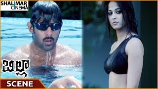 Billa Movie || Prabhas Tried To Impress Anushka || Prabhas, Krishnam Raju, Anushka || Shalimarcinema