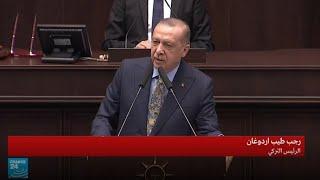 خطاب الرئيس التركي بشأن مقتل الصحفي السعودي جمال خاشقجي