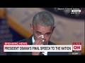 Farewell Speech: Obama Tears Up While Paying Tribute To First Lady Michelle, His Kids and Joe Biden