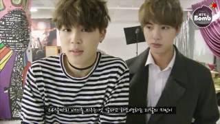 Bangtan Bomb  Jimin Makes A Quatrain With Jin & Jk - Bts  방탄소년단