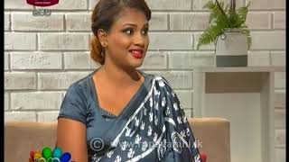 Nugasewana Covid-19 Awareness Discussion 2020-08-25@Sri Lanka Rupavahini Thumbnail