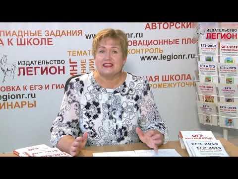 Подготовка к ЕГЭ по русскому языку 2019. Этап 1. Проверь себя. Сенина Н.А.