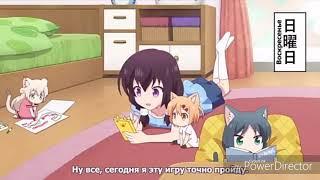 Аниме~Кошачьи дни 2 серия