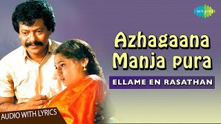 Azagaana Manjapura Lyrical Song  Ilaiyaraaja Hits  Ellame En Rasathan  S. Janaki Andamp Mano Hits