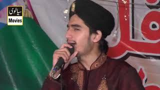 محمدفرحان علی قادری شاہکوٹ نیو محفل نعت 2018 جھنگ