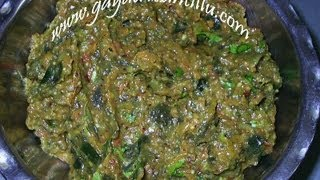 Vankaya Tomato Pachhadi - Eggplant Tomato Chutney - Telugu Food