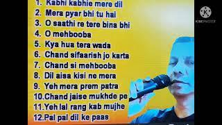 Prem sings Kabhi kabhie mere dil mein
