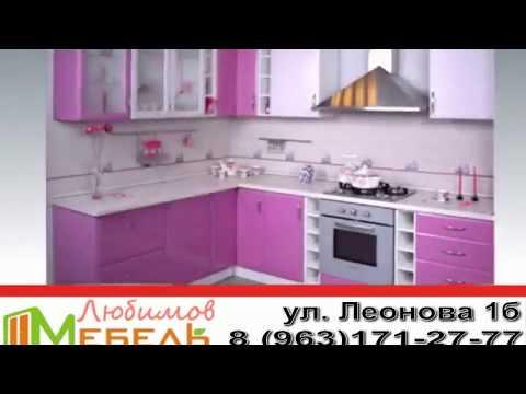 Любимов мебель на заказ г. Черкесск