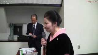 14 新春お茶の会・大和庵 初釜 開催/大和流家元 須永先生|2015.1.22 起業推進