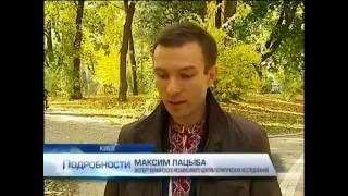 Як Павло Різаненко 9 років в Росії на