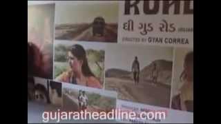 Gujarati film