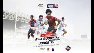 ASIA RUGBY U18 7s & JOHOR 7's @ISKANDAR PUTERI 2018 Day 2 - Part 10 (Semi Final)