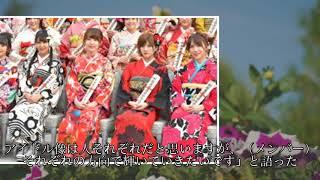AKB48成人式>向井地美音「東京ドーム立ちたい」 高橋朱里は総監督の酒...