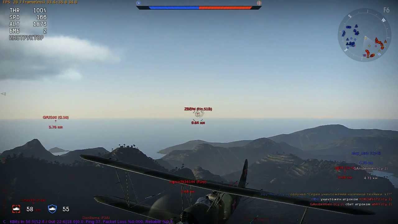 по 2 war thunder