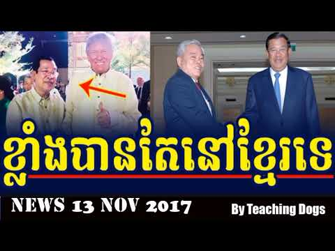 Cambodia News Today RFI Radio France International Khmer Night Monday 11/13/2017