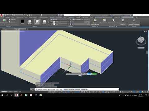 Штриховка на 3D обьектах в программе 3D AutoCAD
