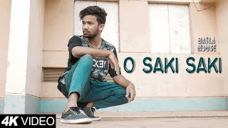 O SAKI SAKI (Freestyle Dance)   Batla House   Nora Fatehi   Romeo Baskey
