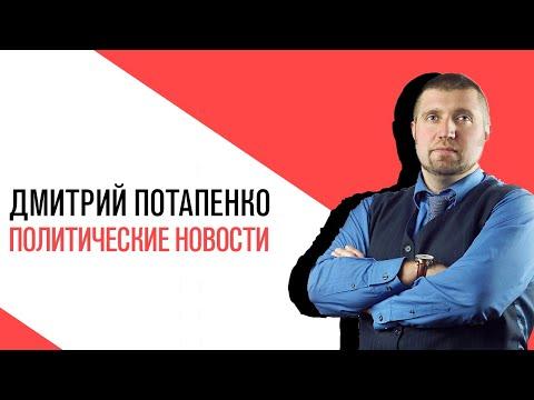 «Потапенко будит!», Интерактив, Лидеры в России - кто это? и как им стать?