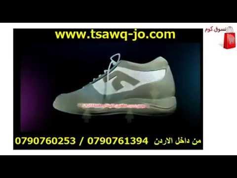 407502b79 SWAL SHOES - Souk Tv