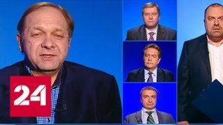 Обострение отношений России и Великобритании: мнение экспертов - Россия 24