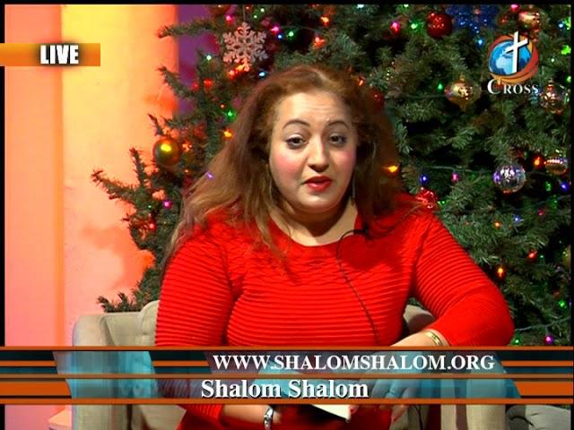 Shalom Shalom Dr Marisol Peltzer & Rev. Dexter Peltzer 12-19-2017 Arabic