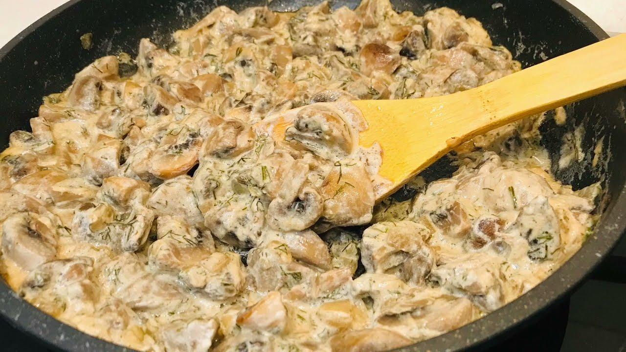 И мяса не надо! Вкуснейшие ШАМПИНЬОНЫ в сметане. Простой и быстрый рецепт грибов.